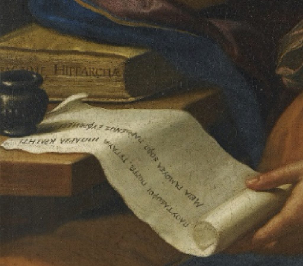 Fig. 10 - Cesare Gennari, Ipparchia la cinica come poetessa, ante 1678., già Londra, Sotheby's, vendita 27 ottobre 2011, particolare del cartiglio particolare del cartiglio